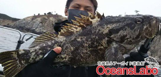 釣り船オーシャンズラボで行く!石巻湾の根魚ジギング
