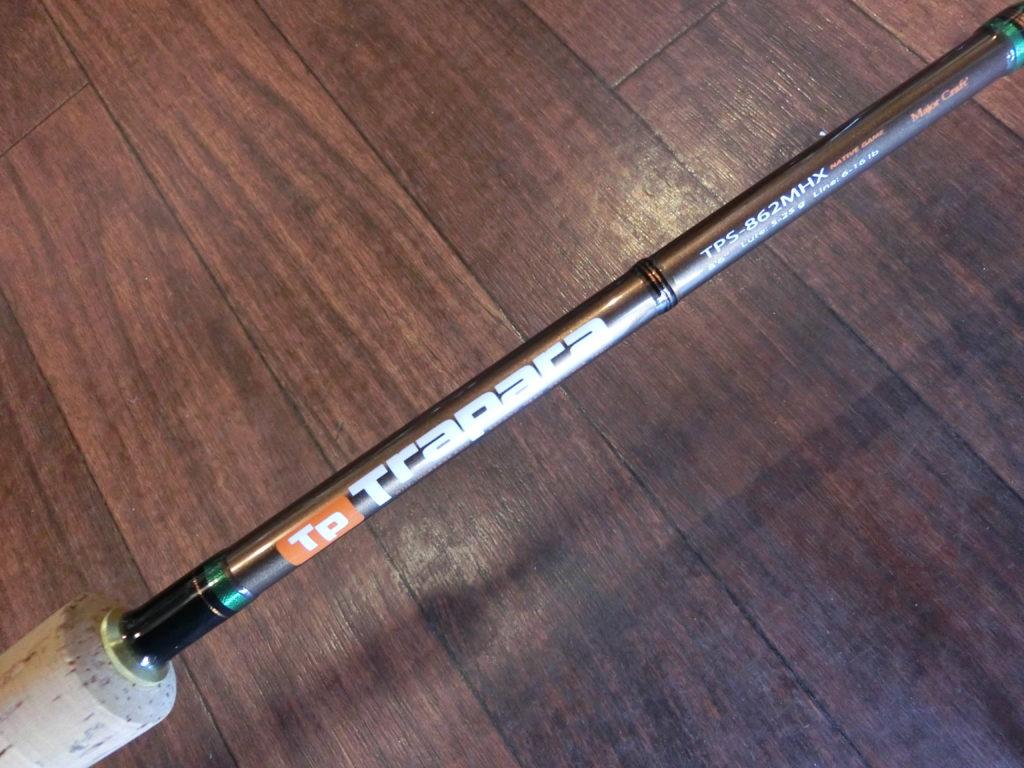メジャークラフト トラパラtps-862mhxスピニングリールロッドの画像